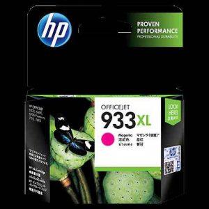 HP 933XL High Yield Magenta Original Ink Cartridge